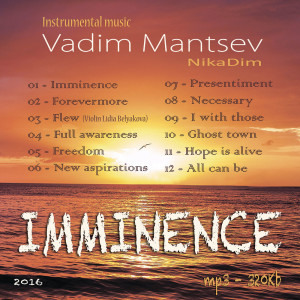 NikaDim — Imminence 2016